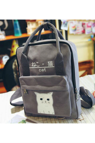 Harajuku Cat Print Backpack