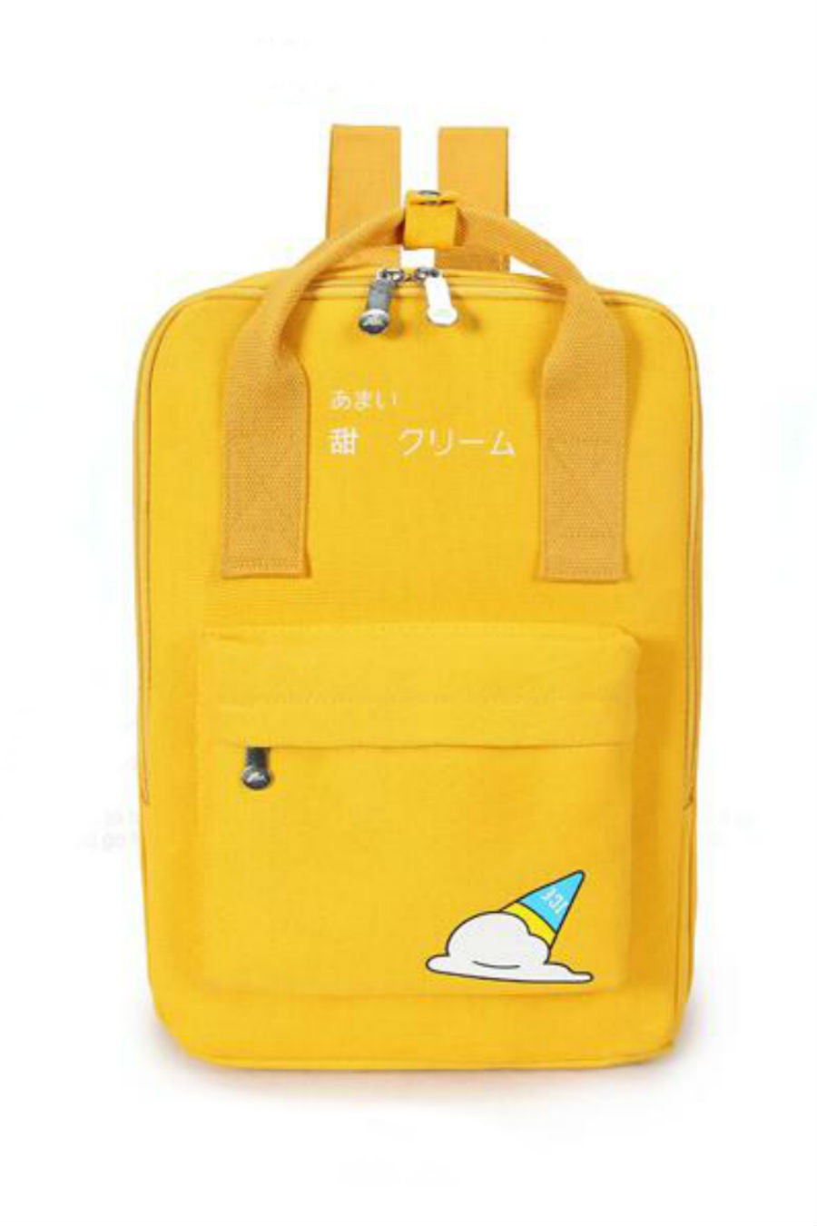 Cute Yellow Ice Cream Backpack
