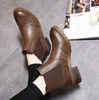 Vintage Brown Brogue Ankle Boots