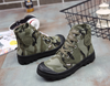 High Top Camouflage Sneakers