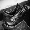 Vintage Zipper Up Martin Boots