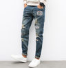 Vintage Patch Ripped Jeans