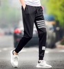 Triple Striped Casual Harem Sweatpants