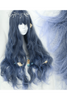 Mermaid Dark Blue Cosplay Wig