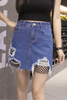 Fishnet Ripped Denim Skirt