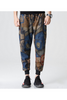 Ethnic Printed Casual Harem Pants