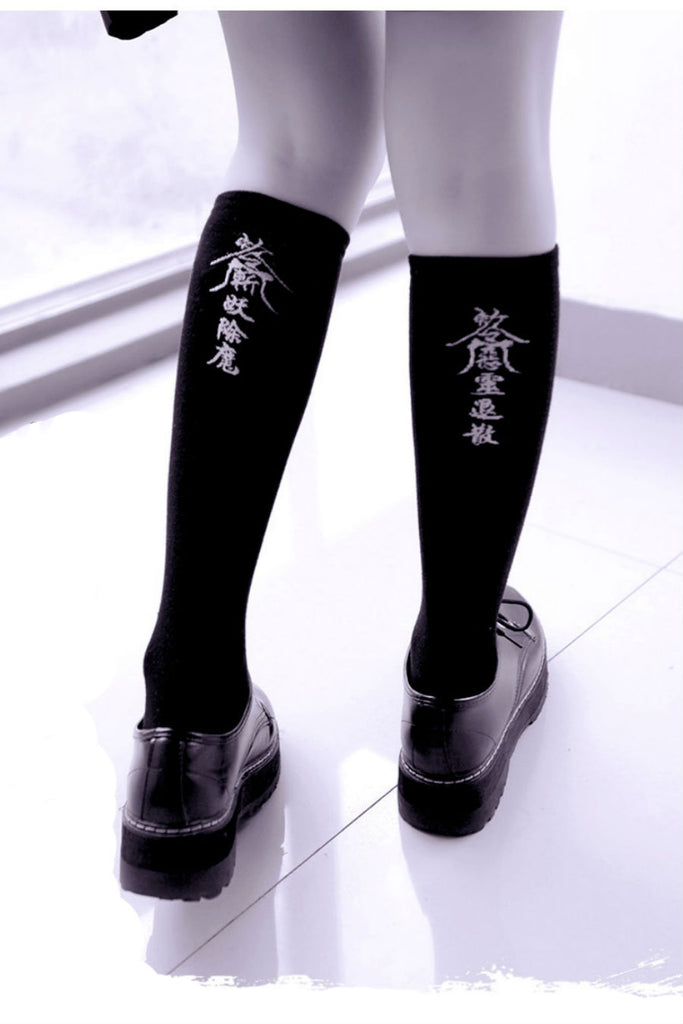 Harajuku Black College Socks