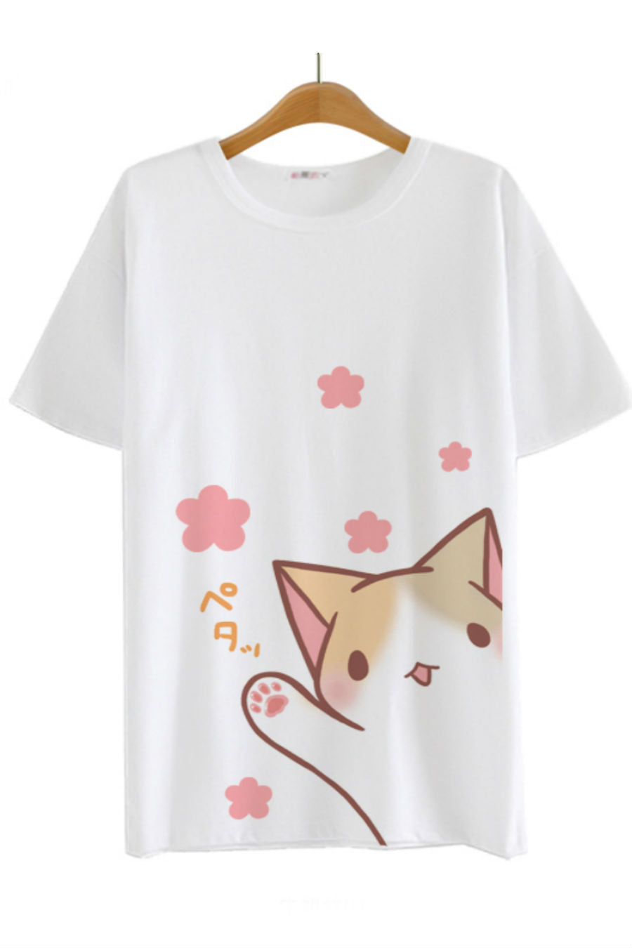 Neko Cat Sakura T-shirt