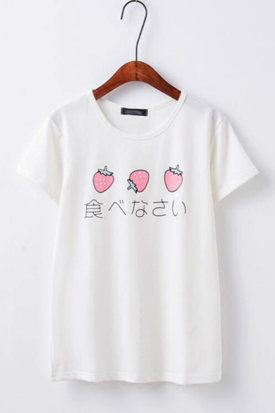 Sweet Strawberry 🍓 T-shirt