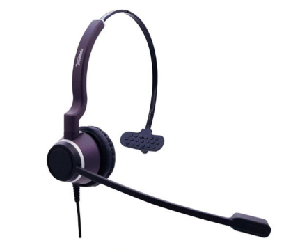 Freemate DH-051T Monaural Corded Headset