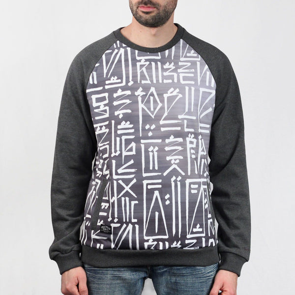 The Abstract Crewneck Sweater