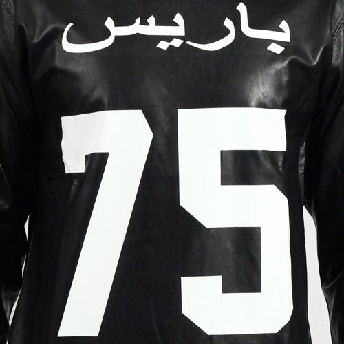 Paris 75 Arabic Crew Sweater