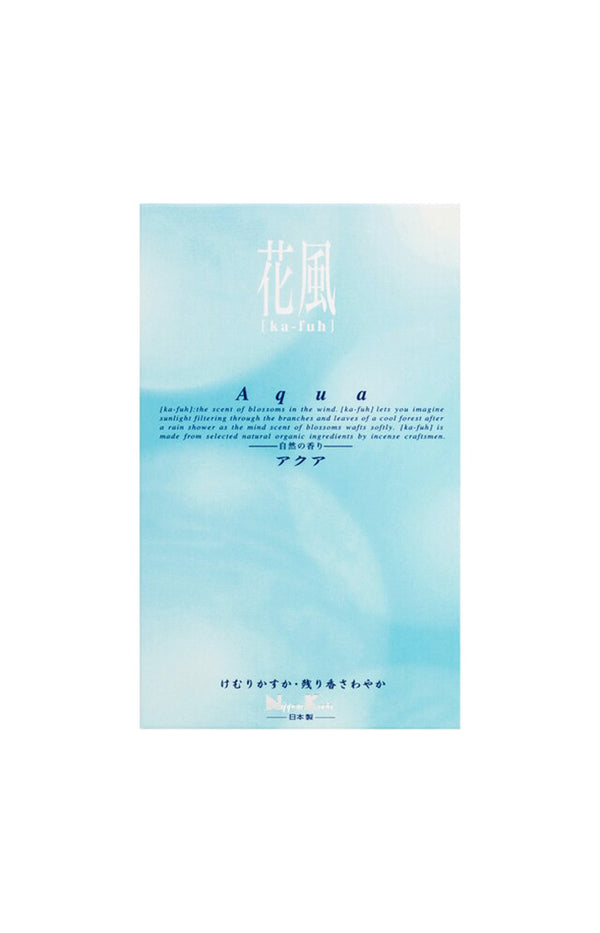 Ka-Fuh Aqua - Luxury Incense