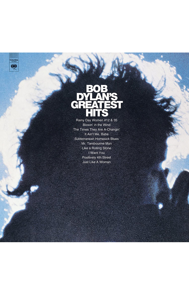 Bob Dylan's Greatest Hits - Vinyl Record