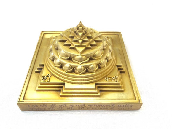 The Sumeru Shree Yantra is a form of mystical diagram, known as a Yantra. It provides affluence, authority, power and comfort