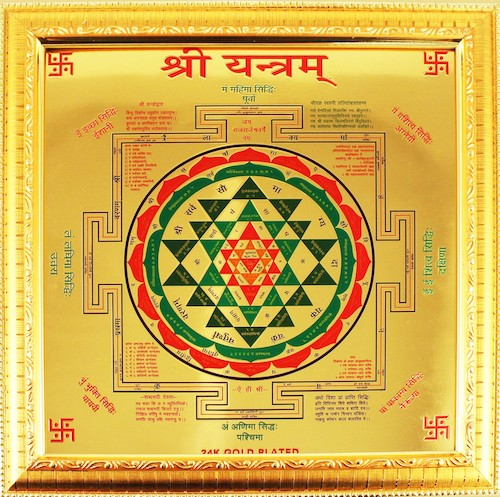 Buy Gold Plated Brass Yantras Online at Best Price.