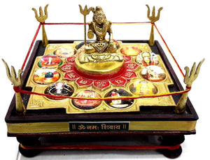 Indian Handcrafted Dwadash Jyotirling Chowki Yantra (12 Forms of Shiva)