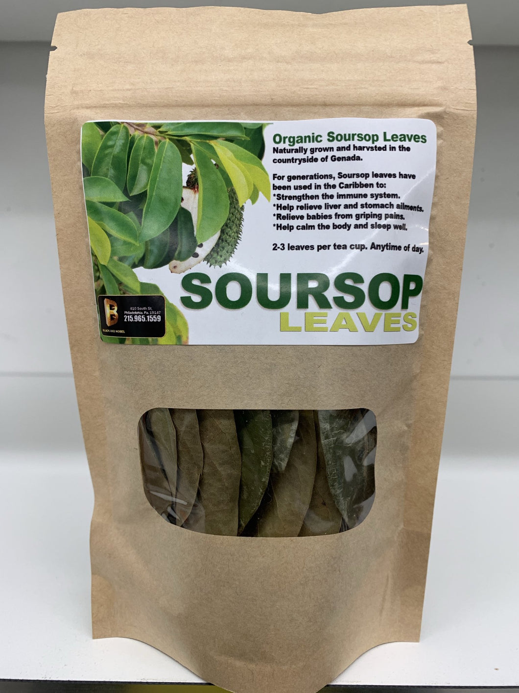 SOUR SOP LEAVES (SALE)-Knowledge Designz