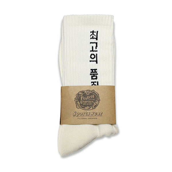 OTHQ Socks 'Cream Black'