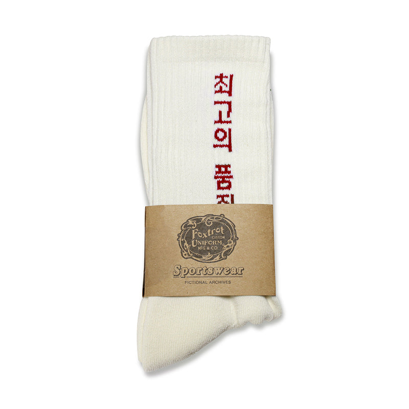 OTHQ Socks 'Cream Chicago'
