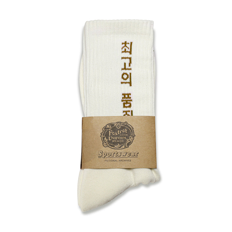 OTHQ Socks 'Cream Mocha'