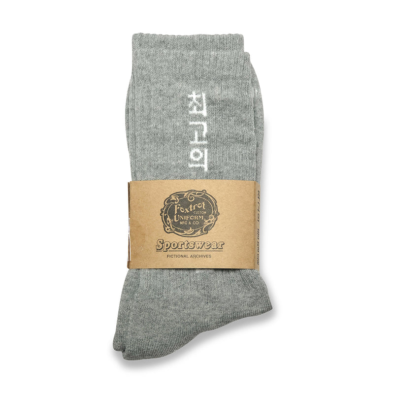 OTHQ Socks 'Grey Cream'