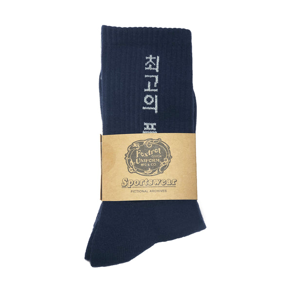 OTHQ Socks 'Navy Cream'