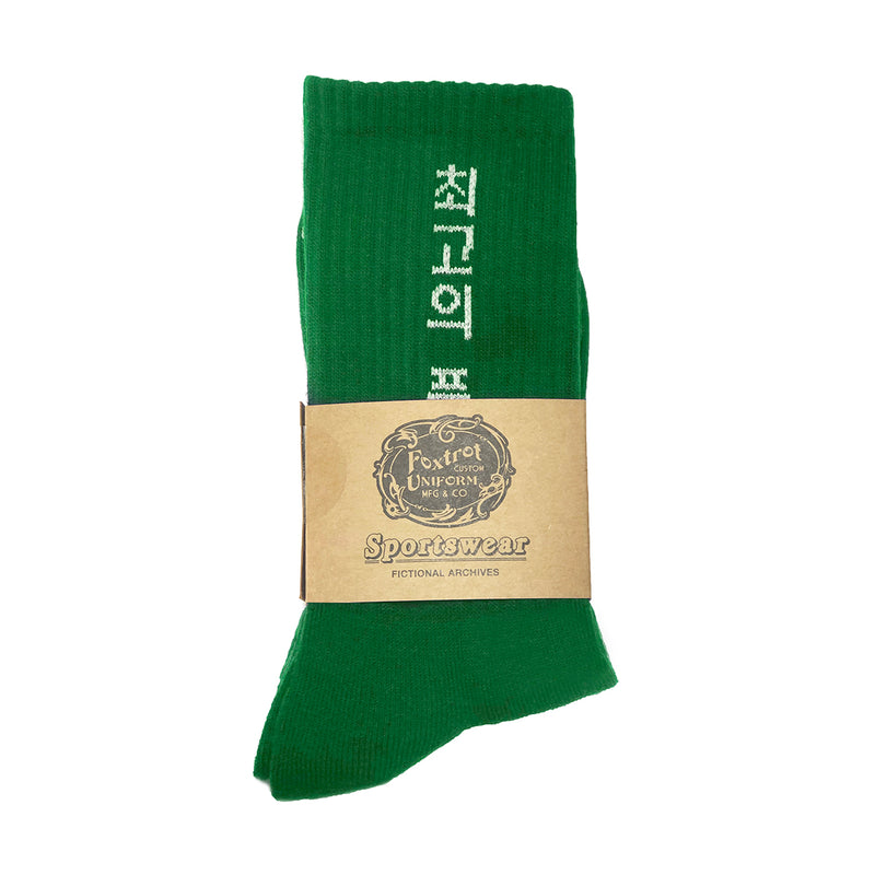 OTHQ Socks 'Pine Cream'