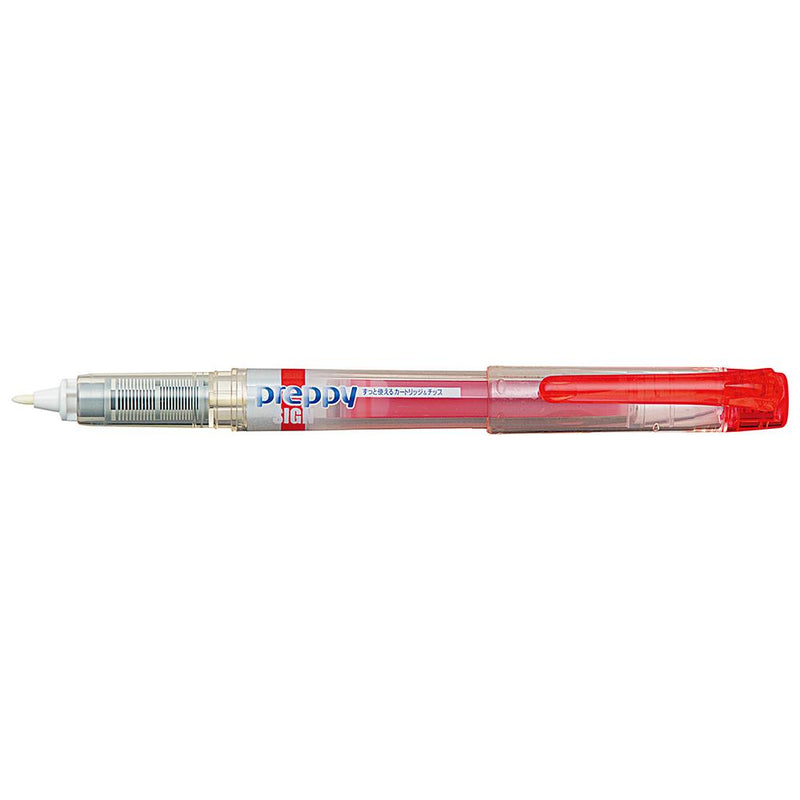 Platinum Preppy Marking Pen - Platinum -  L.S.F. Group of Companies
