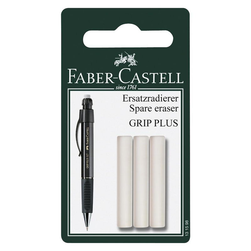 Faber-Castell Grip Plus Spare Erasers - Faber-Castell - House of Fine Writing - Toronto, Canada