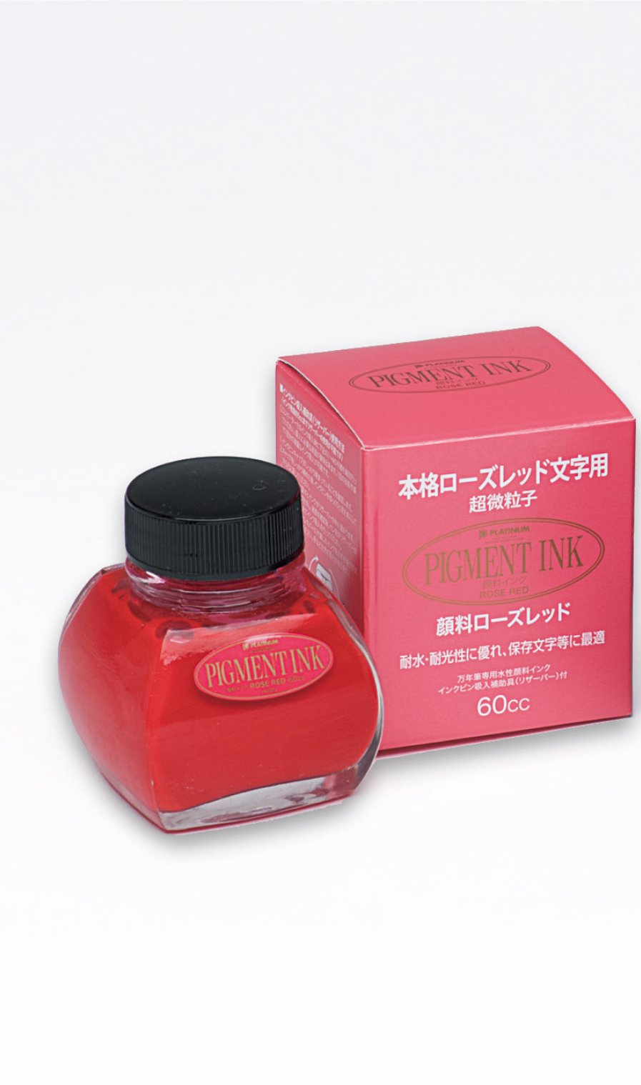 Platinum Pigment Ink Bottle - Platinum -  L.S.F. Group of Companies