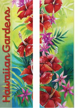 Tropical Garden Double Banner