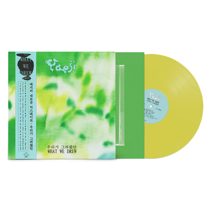 What We Drew - Limited Edition Yellow Vinyl