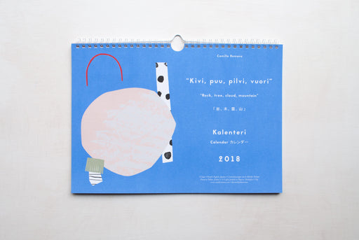 « Rock, tree, cloud, mountain » illustrated wall calendar 2018