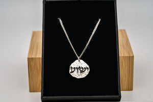 """Flash Sale"" Sterling Silver Yeshua Pendant 3/4"" Tall"