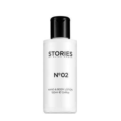 No.02 Hand & Body Lotion - 100ml