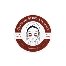 Load image into Gallery viewer, Shangpree Ginseng Berry Eye Mask