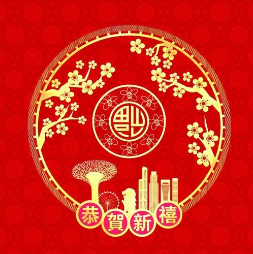 Celebrate Lunar New Year in Singapore (CJ02)