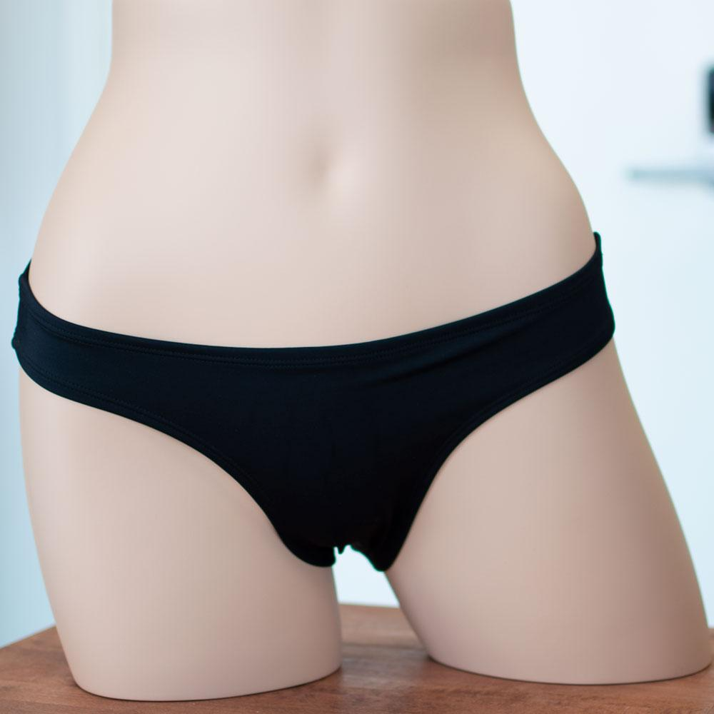 Black Scrunched Bottom - FJ SWIM