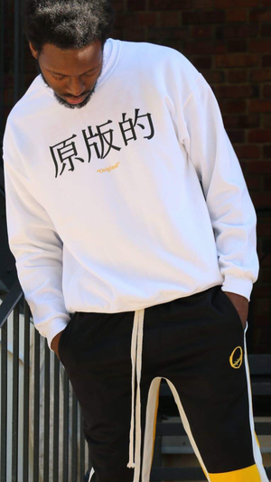 04 Worldwide Crewneck