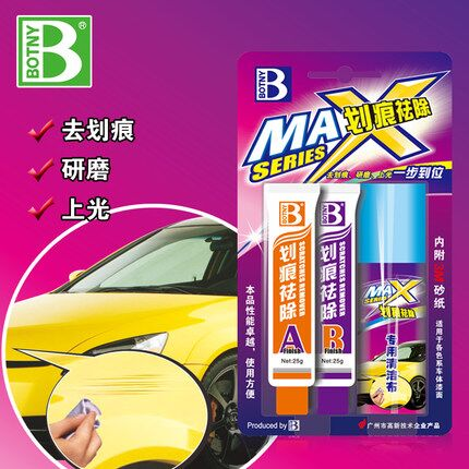 Scratch Remover BUY 1 GET FREE FOAM CLEANER