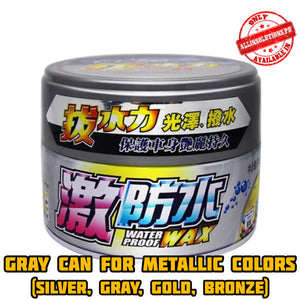 Incredible Coating Wax With Freebies Promo