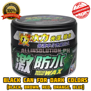 Buy 1 Take 1 - Incredible Coating Wax
