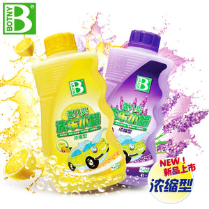 Magic Shampoo ( LEMON&LAVENDER ) Buy 1 take 1