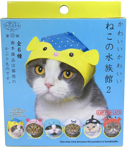 KITAN CLUB Ocean Cap Blind Box
