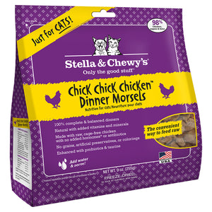 STELLA & CHEWY'S Freeze-Dried Dinner Morsels Chick Chick Chicken Dinner, 255g