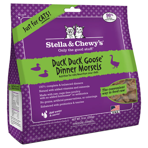 STELLA & CHEWY'S Freeze-Dried Dinner Morsels Duck Duck Goose Dinner, 226g
