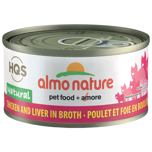 ALMO Natural Chicken & Liver In Broth, 70g