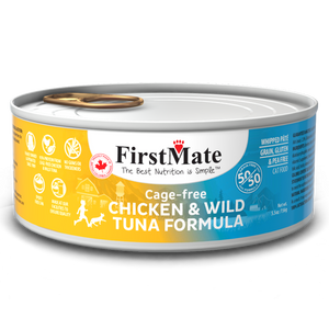 FIRSTMATE 50/50 Cage-Free Chicken & Wild Tuna, 156g
