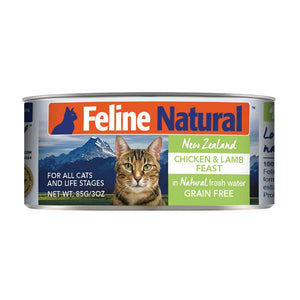 FELINE NATURAL New Zealand Chicken &  Lamb, 85g